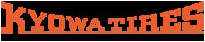 神奈川県金沢区の中古タイヤ・スタッドレスタイヤ【協和タイヤ商会】